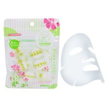 8 Pcs/Set Compressed Facial Mask Moisturizing Mask Portable Disposable Facial Mask Easy to Use