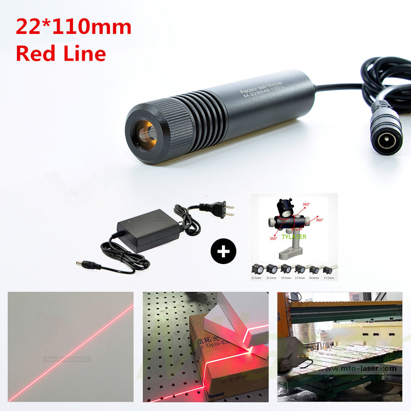 650nm 10mw 50mw 100mw 150mw 200mw Laser Line Module For Clothes Cutting / Wood Cutting Mechanical Positioning