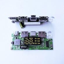 "QC3.0 פ""ד 18W מהיר טעינה Mainboard רב פרוטוקול IP5328 GB Core חכם מהיר טעינת בנק כוח 12V מגבר לוח"