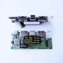 QC3.0 PD 18 واط شحن سريع اللوحة الرئيسية متعددة بروتوكول IP5328 جيجابايت الأساسية الذكية شحن سريع قوة البنك 12 فولت الداعم مجلس