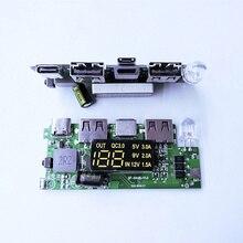 QC3.0 PD 18W Ricarica Veloce Mainboard Multi protocollo IP5328 GB Core Intelligente di Ricarica Rapida Accumulatori E Caricabatterie Di Riserva 12V RICHIAMO bordo