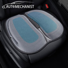 Cold Gel Car Seat Covers Breatheable Car Seat Protector Mat Auto Front Seats Cushion Automobiles Protection Mats Pad Accessories