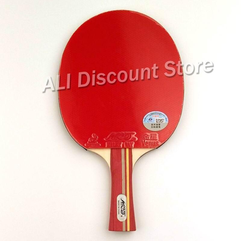 Original Yinhe Milky Way Galaxy 02B (02 B, 02-B) Pips-in Shakehand Or 02d Penhold Table Tennis / Ping Pong Racket + A Bat Case
