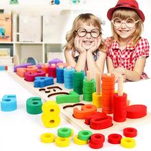 Children Early Educational Toys Hand Grasp Learning Number Wooden Rainbow Puzzle Toy