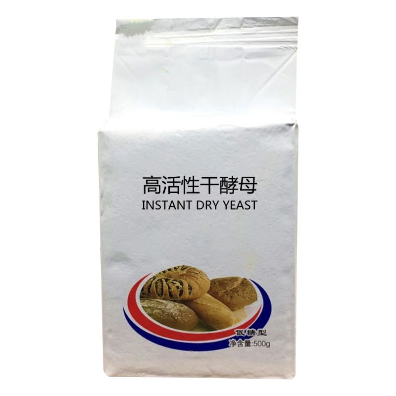 500g Low Glucose Tolerance Instant Dry Yeast Highly Active Powder Bread Making 95AE
