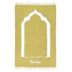 Tapis de prière rectangulaire Chenille tapis de prière musulman tapis pour salon chambre Hall (blanc)