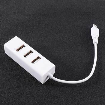Cable de carga de extensión de interruptor de alimentación, concentrador OTG blanco...