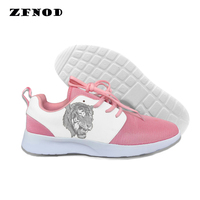 Fashion Japanese 3D Animals Tiger Shoes Harajuku Women Casual Ladies Black and White Pattern Women's Shoes Lace Up Basic