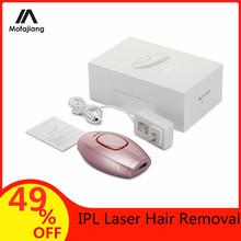 300000 Flash IPL Laser Hair Removal Instrument Professional Painless Permanent Electric Epi