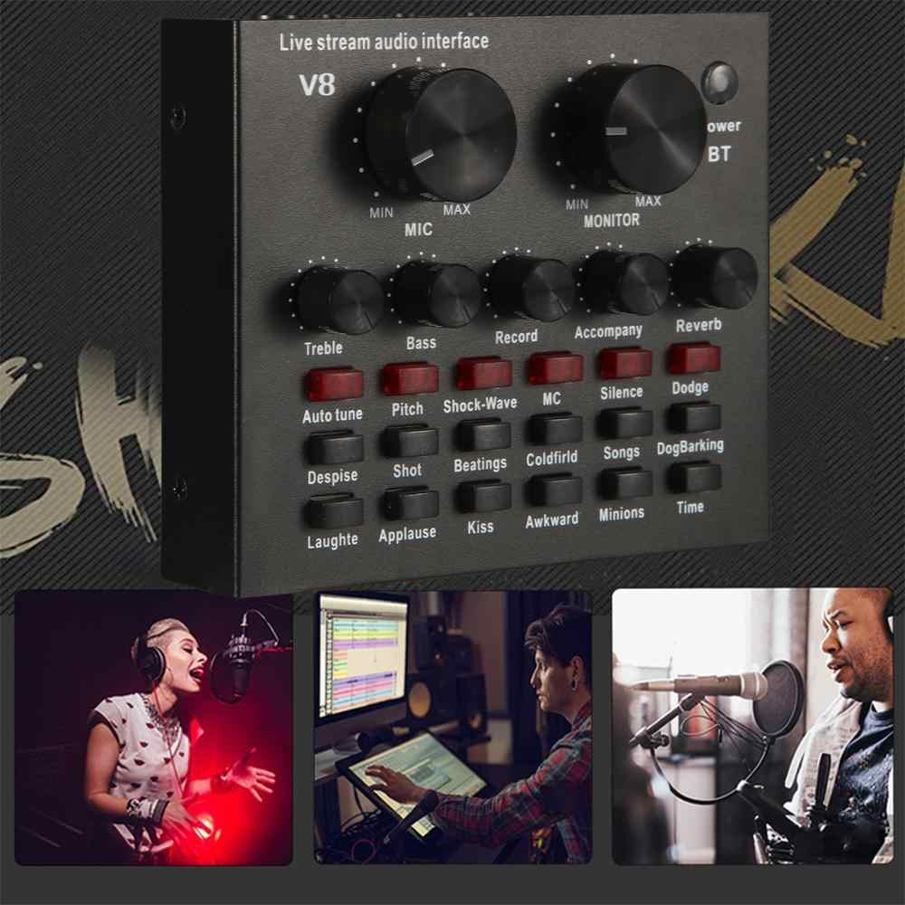 V8 オーディオミキサーサウンドカード録音 usb オーディオインターフェースインテリジェントボリューム調整可能な多機能ライブサウンドカード r60