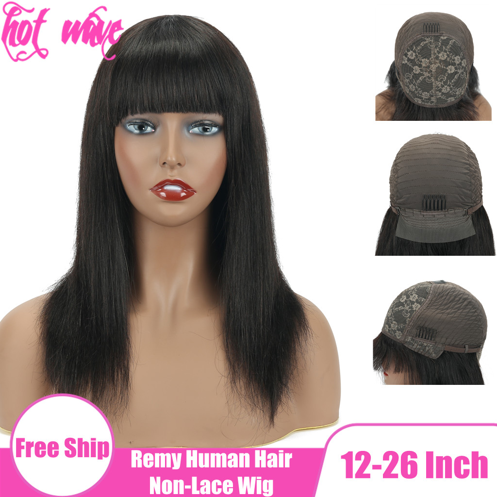 Hot Wave Remy Brazilian Human Hair Non Lace Wig For Women Natural Black Silky Straight Wave Full Machine Wig