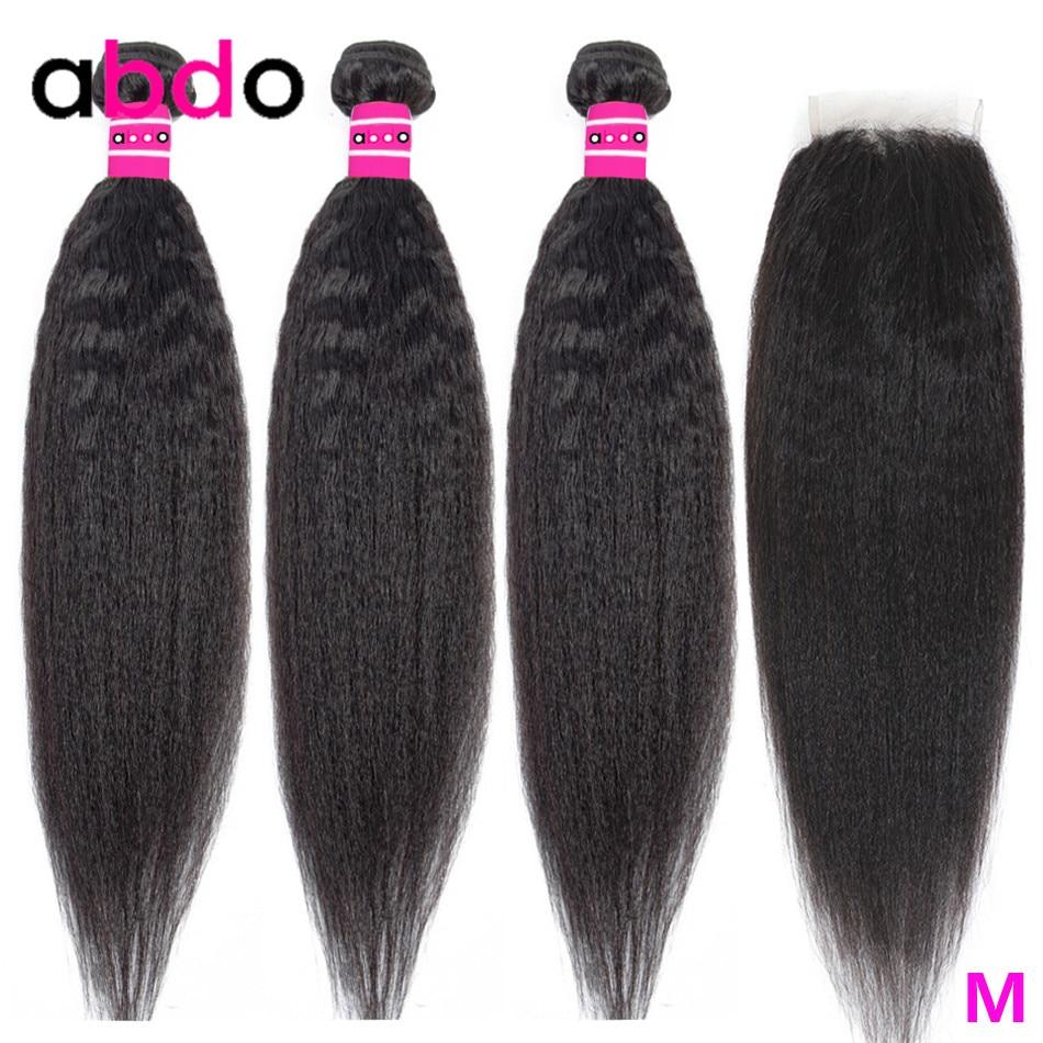Kinky Straight Human Hair 3 Bundles With Closure Brazilian Hair Weave Bundles With Closure Remy Yaki Hair With Closure Abdo