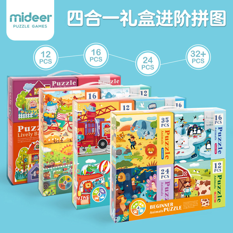 MiDeer Mi Deer Children Four-in-One Advanced Jigsaw Puzzle Children'S Educational Large Pieces Jigsaw Puzzle 3-4-5-Year-Old Gift