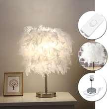 220V sombra de plumas lámparas de mesa de Metal mesita de noche Vintage luz de la Navidad decoración suave Vintage dormitorio estudio habitación blanco