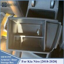 รถกล่องสำหรับKia Niro 2018 2019 2020อุปกรณ์เสริมถาดคอนโซลกลางสีดำ