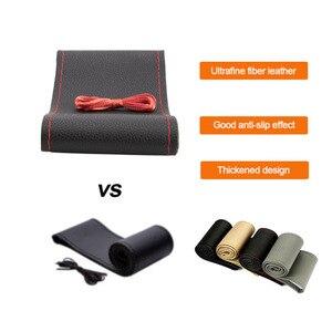 Image 2 - 車のステアリングホイールスイート編組カバー針と糸人工皮革カバーテクスチャソフトオートアクセサリーステアリングハンドル