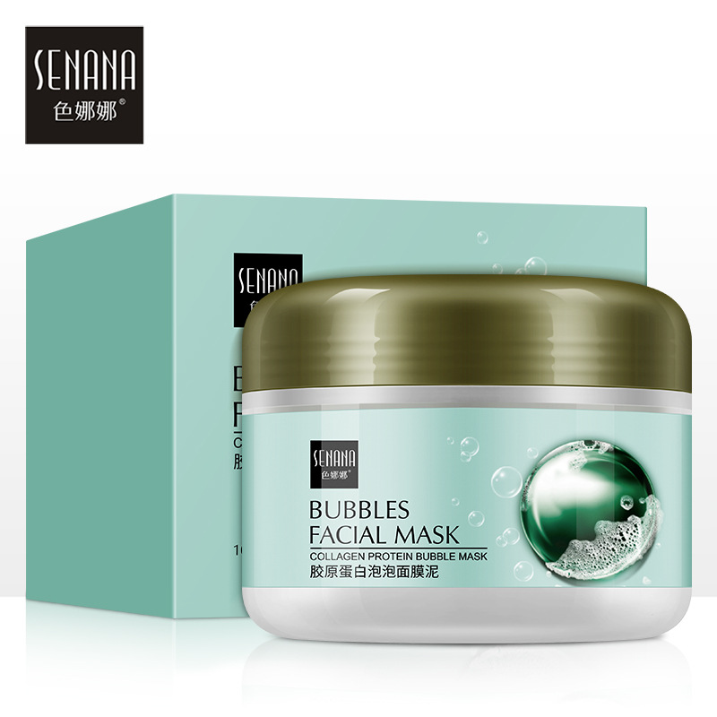 Collagen Bubble Mask Volcanic Mud Facial Mask Moisturizing Clay Mask Face Mask Oil-control Cleaning Pore Skincare