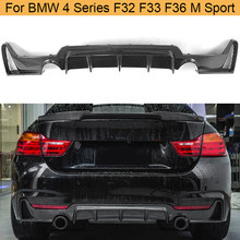 Coche para difusor de parachoques trasero Spoiler para BMW serie 4 F32 F33 F36 M 2014 - 2019 coupé descapotable de Gran Coupe difusor de FRP
