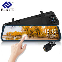 E-ACE Car Dvr Camera 10 Inch Streaming RearView Mirror Dash Cam FHD 1080P Auto Registrar Video Recorder With Rear View Camera(China)