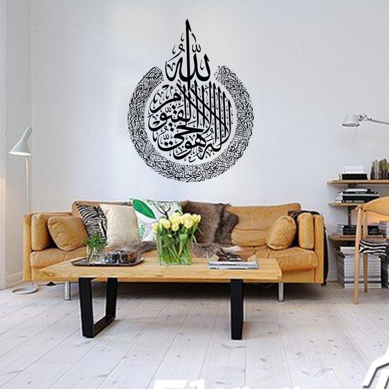 Wall Sticker Decal Islamic Muslim PVC Waterproof Fashion Decor for Home Room Office