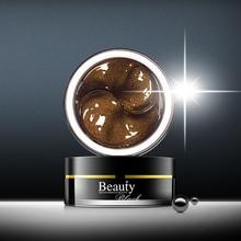 Black Pearl Collagen Crystal…