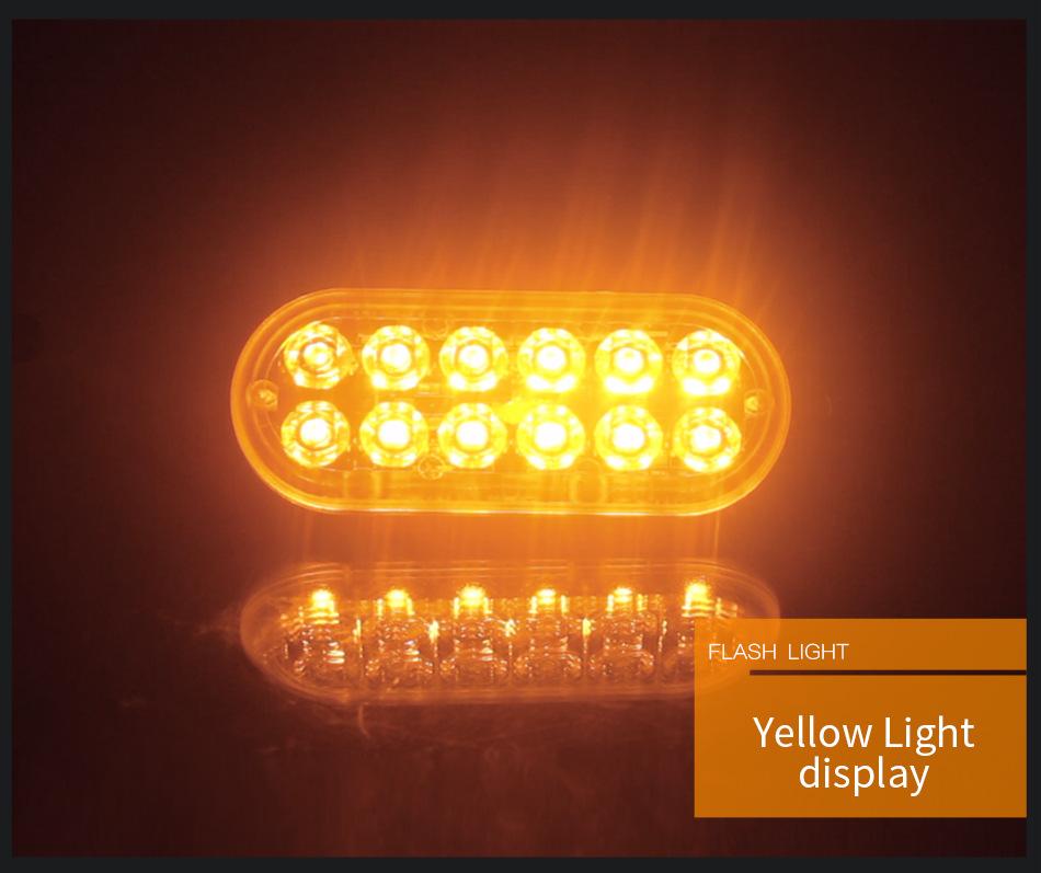 car flashing warning light