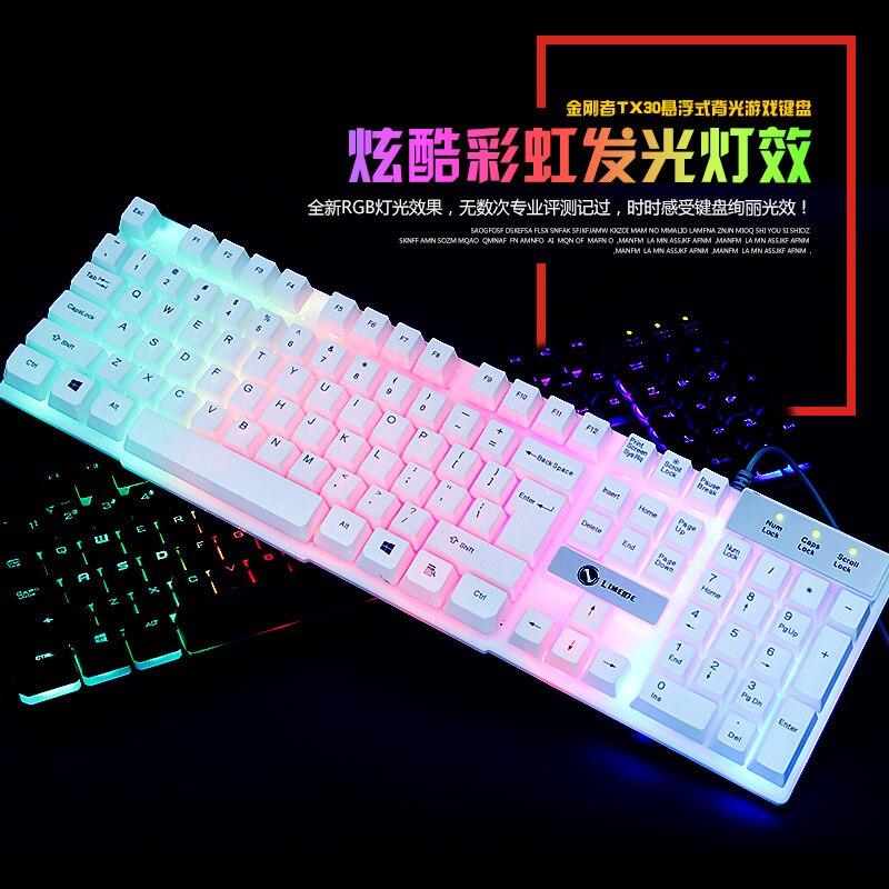 Limei TX30 подвеска Радужная подсветка машинное оборудование Отдел интернет кафе игровая клавиатура техника Handfeel CF Lol восемь Keyboa