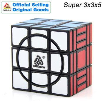 WitEden Super 3x3x5 00/01 Magic Cube Speed Twisty Puzzle Brain Teasers Challenging Intelligence Educational Toys For Children super brain
