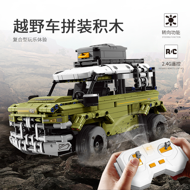 Xingbao 22001/22004 RC Serie Técnica de coches 2,4G 4CH G650 Vehículo de bloques de construcción todoterreno, bloques de Control remoto, regalos para coche Juguete