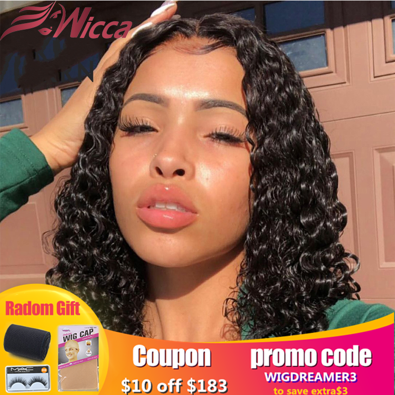 Wicca Short Curly 13×6 Lace Front Human Hair Wigs With Baby Hair 16 Inch Remy Hair Brazilian Lace Front Wigs For Women Full End