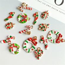 10pcs Alloy Enamel Charms Christmas Tree Wreath Crutch Pendants Bracelets DIY Jewelry Accessories YZ587
