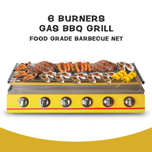 Kitchen Barbecue Gas Grill Smokeless Infrared Burner Stove Propane Gas Outdoor Roasting Cooking Stainless Steel Griddle Portable fine cooking roasting