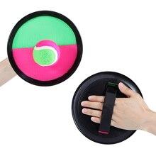 1 Набор присоски липкий мяч игрушка Спорт на открытом воздухе игра «Поймай мяч» набор бросок и ловить родитель-ребенок интерактивные игрушки для детей