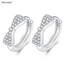 Модные женские корейские серьги кольца chyvenee серебристого