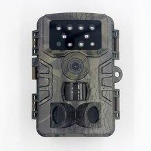 كاميرا مراقبة فيديو مخفية 2000 وات 20 ميجابكسل 1080 بكسل ، معدات أمن الوطن ، مسار المزرعة ، وقت الزناد 0.3 ثانية ، مراقبة الحياة البرية
