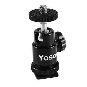 YOSOO 360 Rotation Mini Camera Cradle Tripod Ball Head for DSLR Accessoiry Hot Shoe Mount Adapter Ring Tripod Ball Head