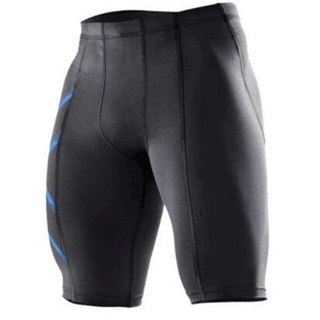Compression Gym Shorts 1