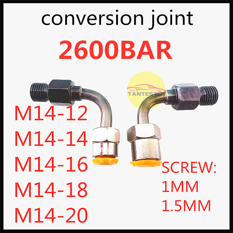 2600bar Common Rail Test Bench Pipe Conversion Connector Part, Common Rail Injector Pump Connect Joint To The Common Rail Tube