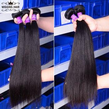 Wiggins pelo peruano pelo recto 3 mechones 8 10 12 14 16 18 20 22 24 26 28 pulgadas extensiones de cabello humano Color Natural pelo Remy