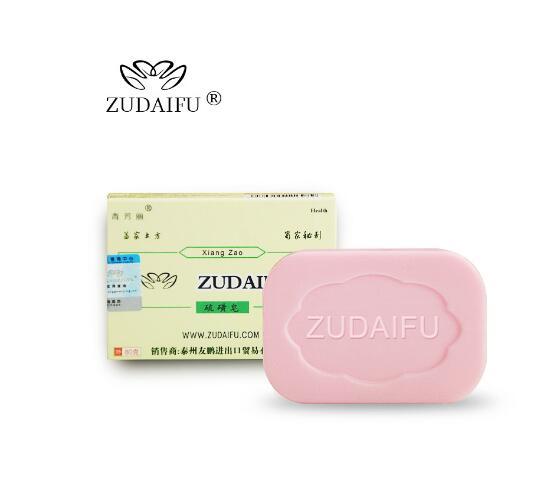 3pcs ZUDAIFU Sulfur Soap Natural Anti Fungus Perfume Butter Bubble Bath Healthy Soaps Skin