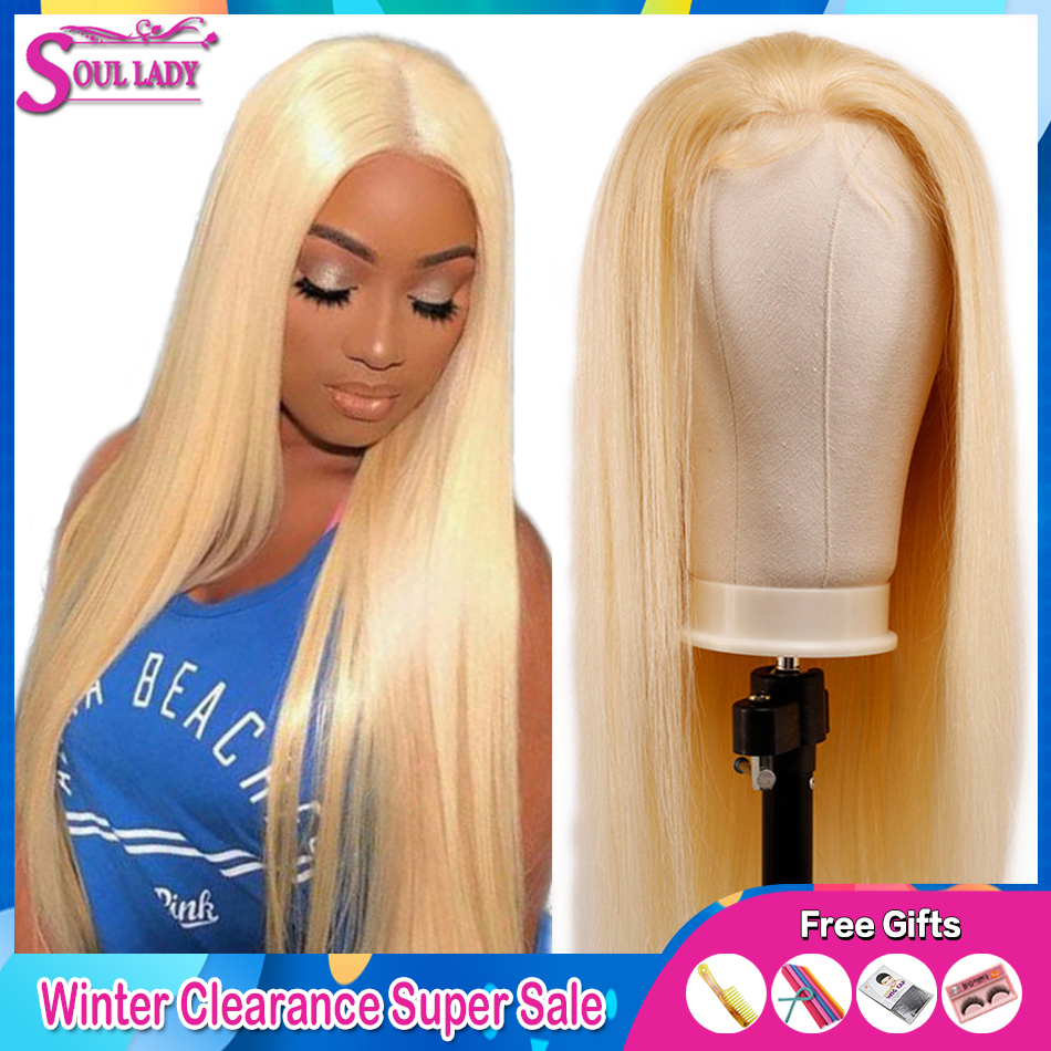 Soul Lady 613 Honey Blonde Affordable Human Hair Wigs 13x4Preplucked Brazilian Wig Remy Straight Wig 180%density Lace Front Wigs