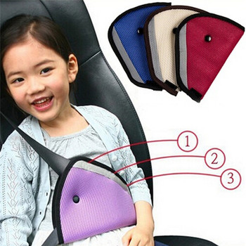 1pcs Triangle Car Safety Belt Adjust For Child Baby Kids Safety Belt Protector Adjuster Seat Belt Cover Shoulder Harness Strap image