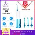 SOOCAS W3 ирригатор для полости рта переносная зубная Вода Flosser Jet перезаряжаемый водонепроницаемый очиститель для чистки зубов