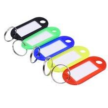 50 шт Пластиковые Брелоки для ключей