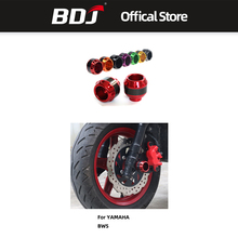 BDJ Motor Shock Absorption Cup Drop Front Fork Protection Motorcycle Accessories For Honda BWS YG electric motor scooter modified front fork 27 core inverted front shock modified motorcycle accessories