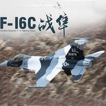 RC samolot EDF jet nowy Freewing Flightline F16 70mm model samolotu PNP i zestaw, F-16,F16,F/16