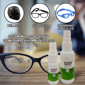 20/50ML Anti-Fog Spray For Swim Goggles Glasses Scuba Dive Mask Lens Cleaner Sports Glasses Car Mirror AntiFog Anti Fog Sprayer image