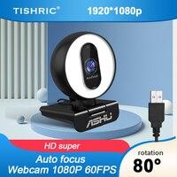 TISHRIC H100 Webcam 1080p 60fps LED Autofokus Web Kamera Mit Mikrofon Webcam Für Pc Live Videokonferenzen Broadcast