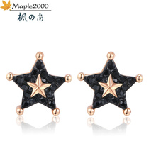 New fashion zircon starfish stud earring Brass does not fade exquisite jewelry earrings for women fashion star earrings jewelry 2018 japanese style asymmetric starfish shell crystal stud earring women girl cute beach vacation starfish earring