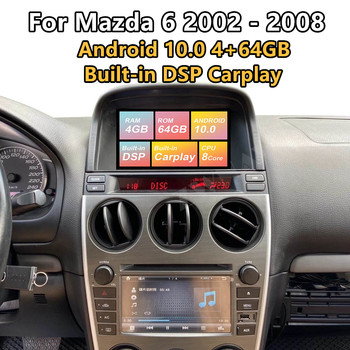 For Mazda 6 Android Multimedia Player Radio 2002 - 2008 cassette recorder Autoradio Head unit Car Stereo Audio GPS Navigation image